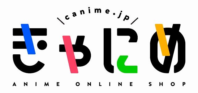 丸井 通販 サイト