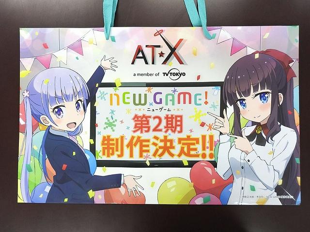 カウント 無料 エン 動画 東京