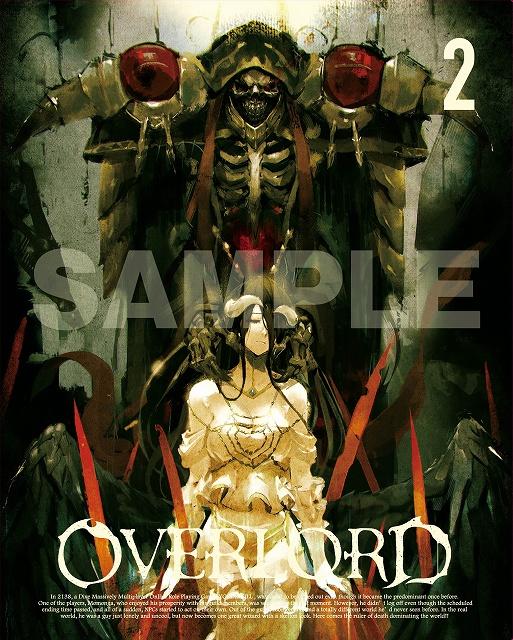 オーバーロード Blu Ray Dvd 第1巻が本日発売 鎧を脱いだアルベドを描いた第2巻のジャケットも公開 Anime Recorder