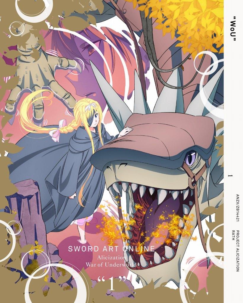 ソードアート オンライン アリシゼーション Wou Blu Ray Dvd第1巻が