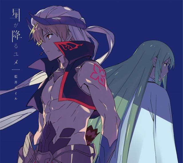 Fate/Grand Order ,絶対魔獣戦線バビロニア,』ギルガメッシュと