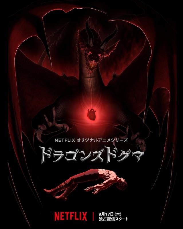 Новини аніме-фантастики на 12.08.20: Gintama, Драконопокоївка, Kimetsu no Yaiba, Uzumaki, Рік і Морті