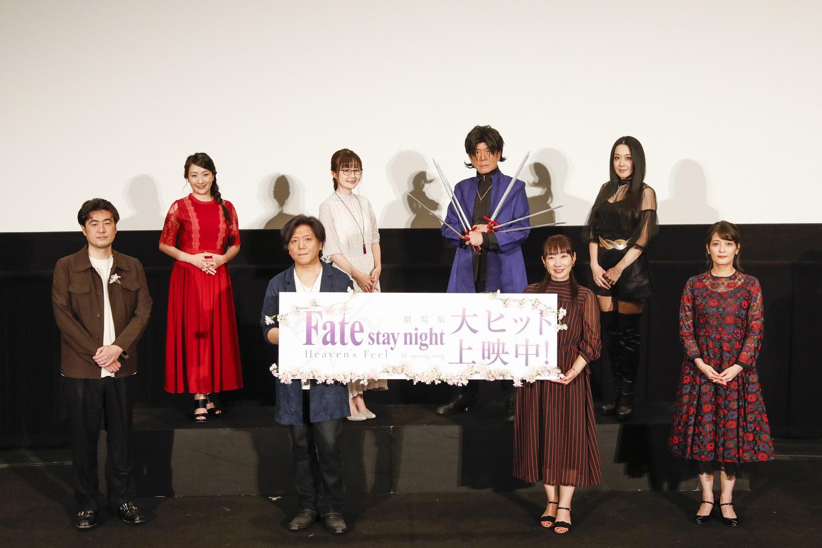 3 フィール Fate ヘブンズ