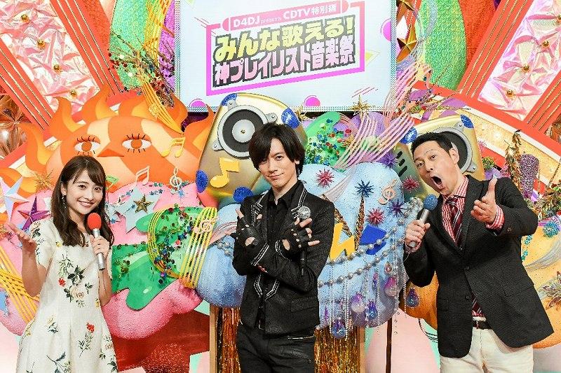 D4DJ presents動画 2020年10月28日 201028