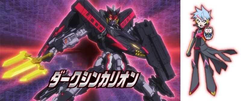 新幹線変形ロボ シンカリオンZ』最凶の敵・ダークシンカリオンの運転士はアブト! 「謎の巨人」の正体も明らかに | Anime Recorder